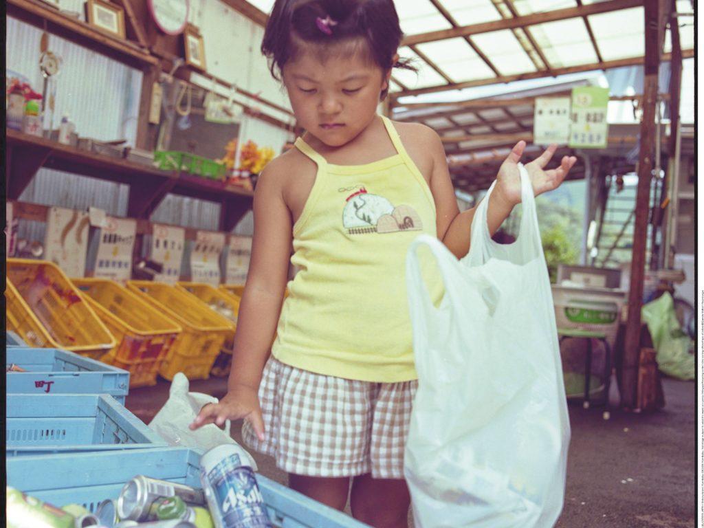 Werde Magazin - Glossar der guten Zukunft - Zero Waste Kamikatsu
